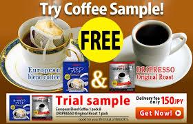 free coffee samples photo