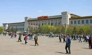 free stuff china 3