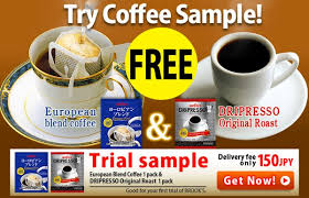 free coffee samples photo