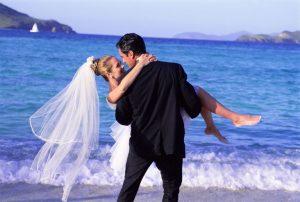 Win free wedding 2