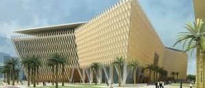 Free Govt. Grants Kuwait