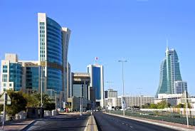 Find free stuff in Bahrain