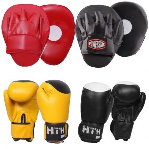 free boxing gear 2